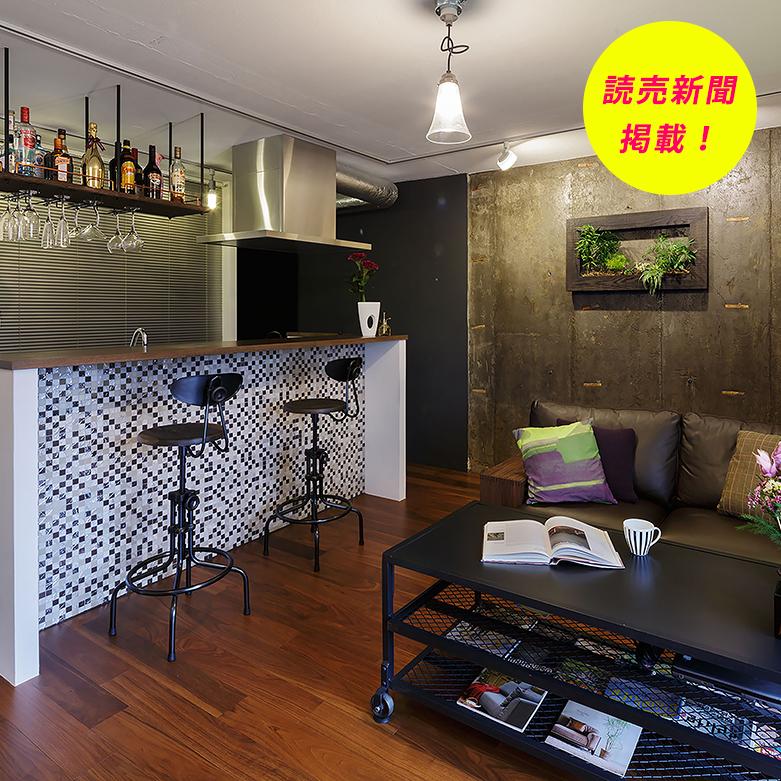 月島Bar